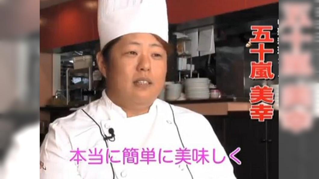圖/翻攝自 japan610504 YouTube 日料理界「男尊女卑」 女大廚挑戰出頭天