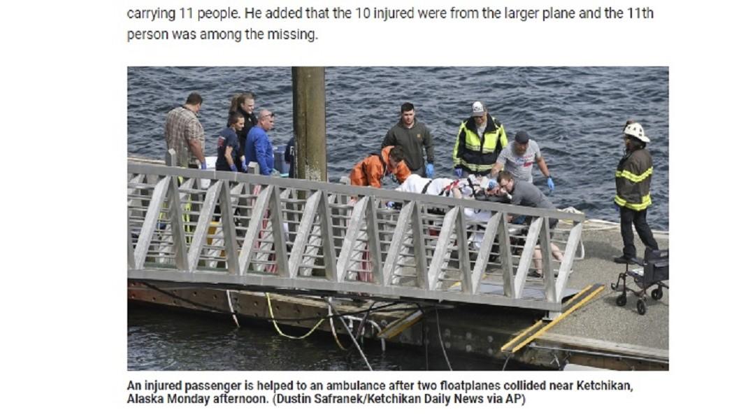 圖/翻攝自Fox News 阿拉斯加2架水上飛機空中相撞 5死10傷1失蹤