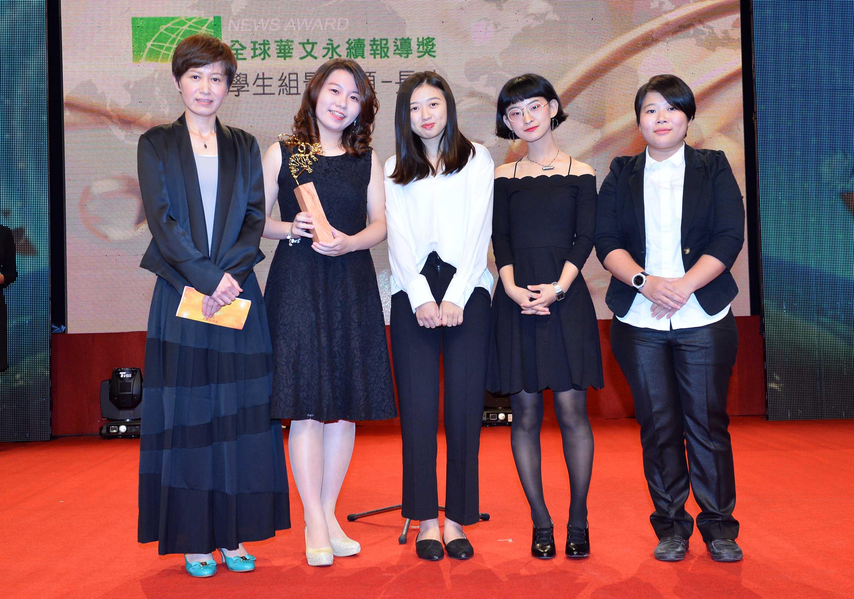 大學生關心時事,玄奘大學「給我生存空間!大潭藻礁的嗚咽」獲得全球華文永續報導奬影片類首奬。