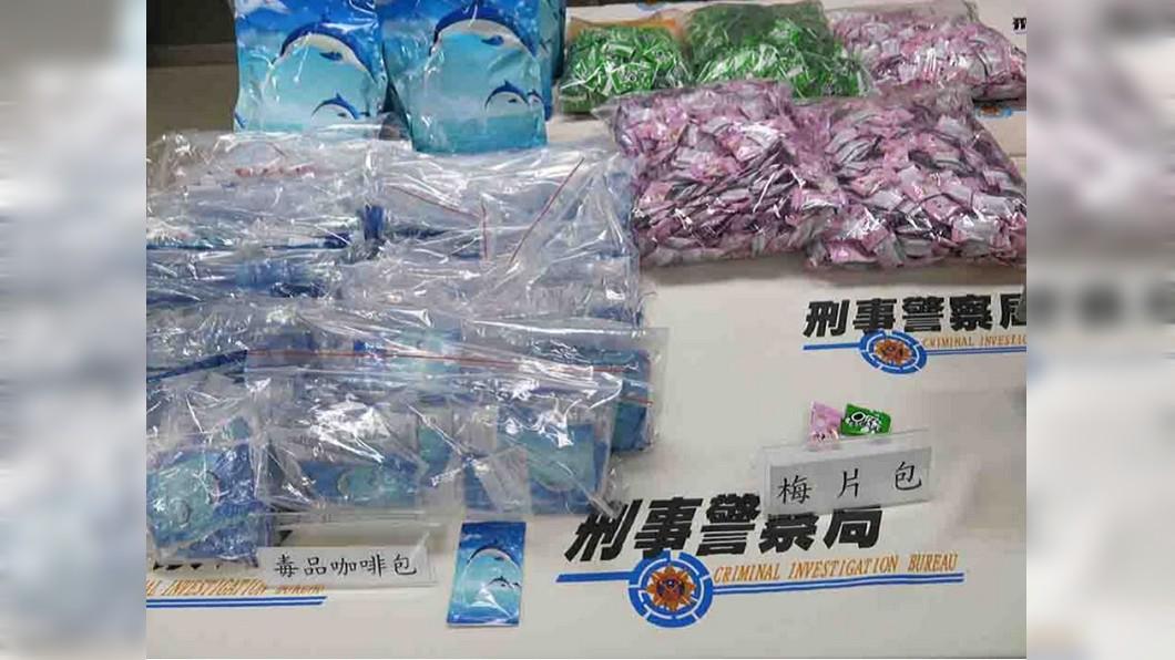圖/刑事警察局 2千包毒咖啡自己吃?北台最大製毒廠嫌犯堅持沒販賣