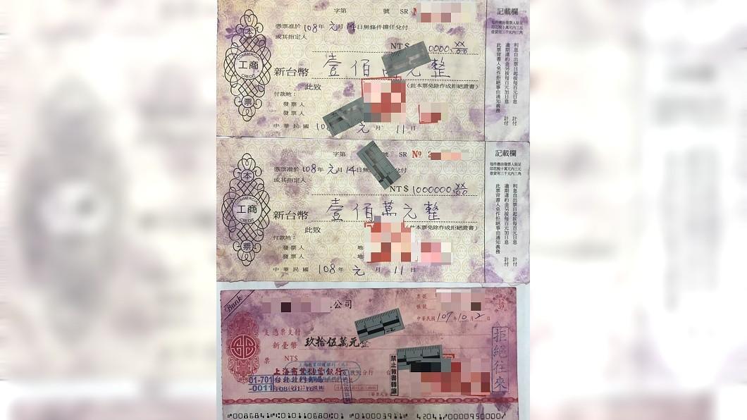 圖/桃園市警局蘆竹分局提供 佯稱代操盤股票可獲利 通緝犯詐騙305萬元遭逮