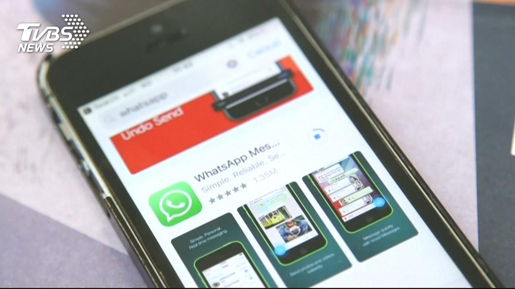 圖/TVBS WhatsApp遭駭! 疑以色列監控軟體作怪