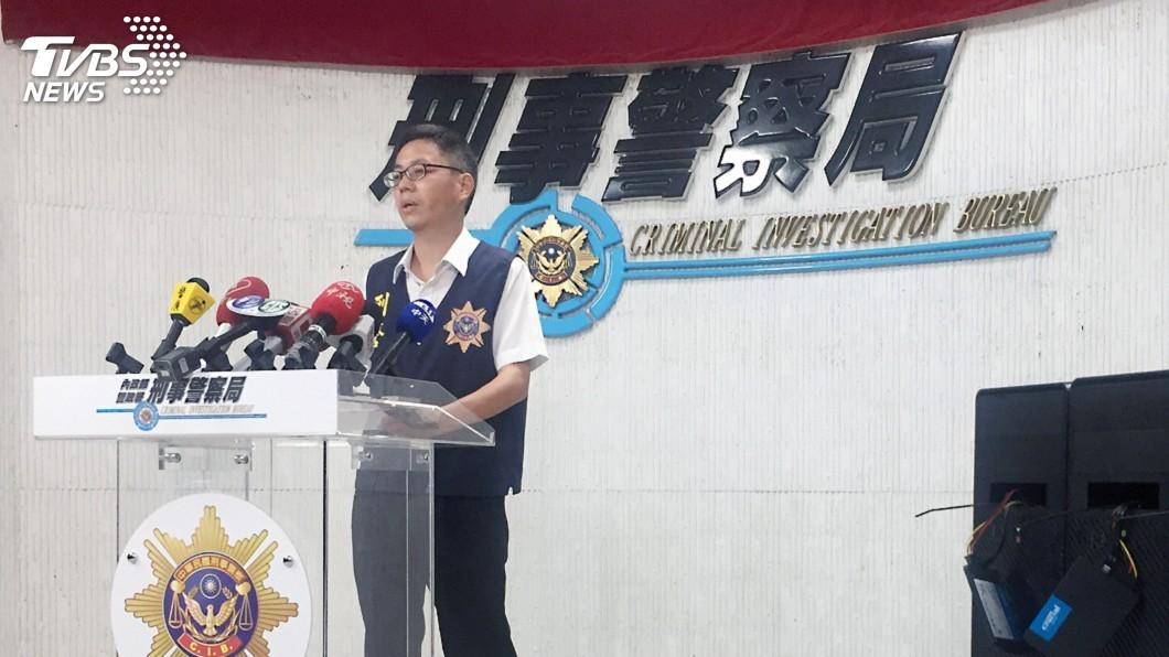 圖/中央社 賭博網站成員假借美女照拉客 逾50人受害