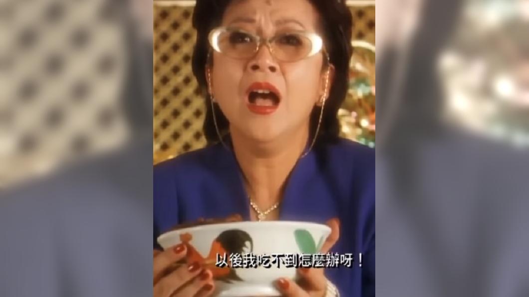 圖/翻攝自YouTube 《食神》薛家燕食物中毒 上吐下瀉暈厥急送醫