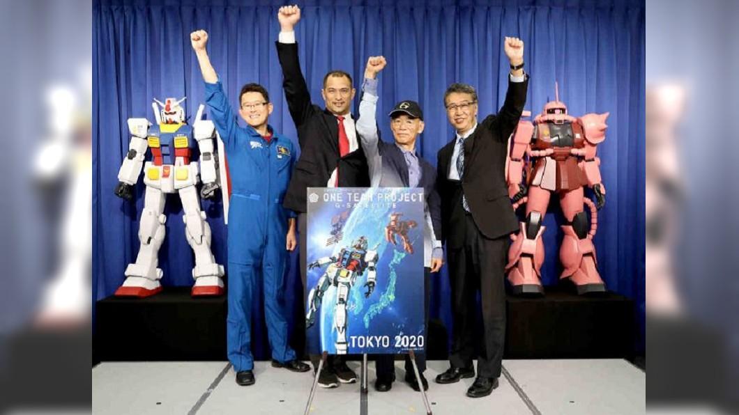 圖/翻攝自TOKYO 2020官網 2020東奧造勢上太空! 鋼彈發射五環光芒