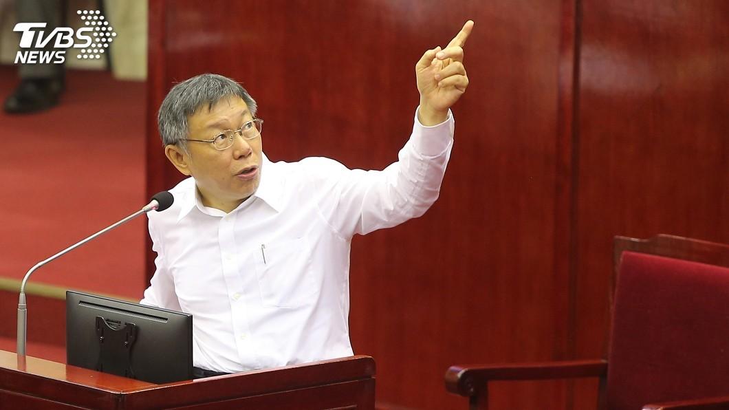 圖/中央社 議員籲嚴格把關核食 柯文哲:科學解決問題