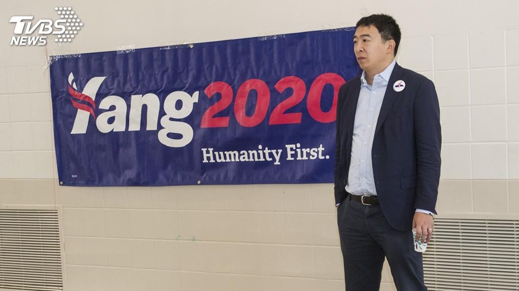 圖/達志影像美聯社 台灣移民二代勇敢追夢 楊安澤選美國總統引共鳴