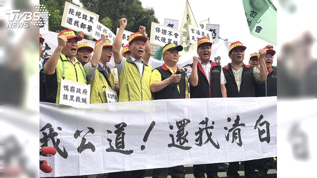 圖/TVBS 快訊/郵政董座遭拔! 交通部政次王國材暫時代理