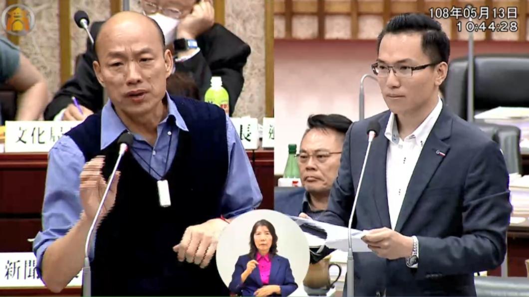 圖/翻攝自高雄市議會官網 拒答又跳針!他轟韓國瑜傲慢 爆料:議員早把資料給他