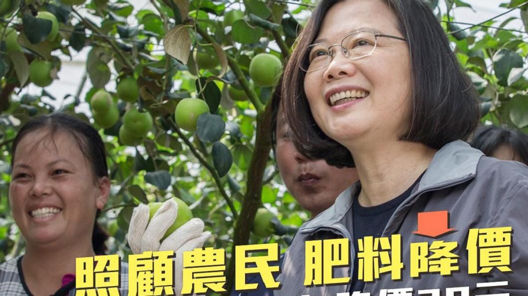 總統蔡英文對農民放利多,下一任期將推動農民退休年金。圖/翻攝自蔡英文臉書