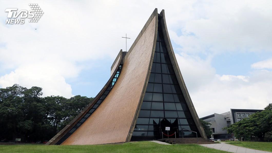 圖/中央社 貝聿銘在台建築作品 東海路思義教堂為代表