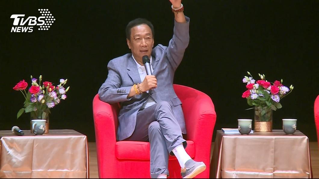 郭台銘諷韓國瑜只會跳針發大財,韓粉出征了!圖/TVBS