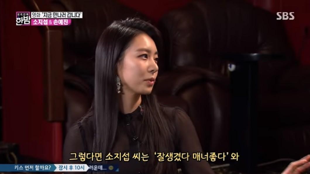 今年24歲的女主播趙恩靜,小蘇志燮17歲,男方事後也透過經紀公司認愛。圖/翻攝自SBS Entertainment YouTube