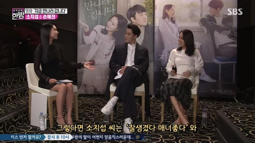 韓媒指出,蘇志燮與趙恩靜去年透過專訪節目結識。圖/翻攝自SBS Entertainment YouTube