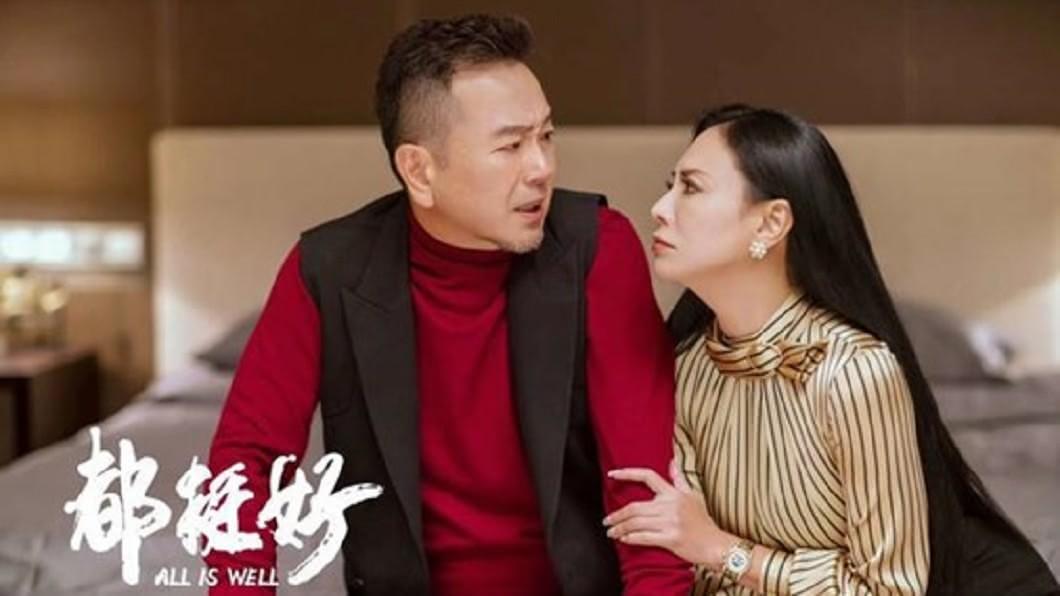 張晨光、田麗在劇中是夫妻,看著聽著就有台灣味兒,都挺好~。圖/愛奇藝