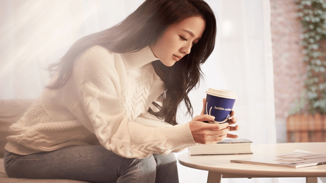 圖/翻攝官網 獨角獸瑞幸咖啡 赴美IPO  市值估達42億美元