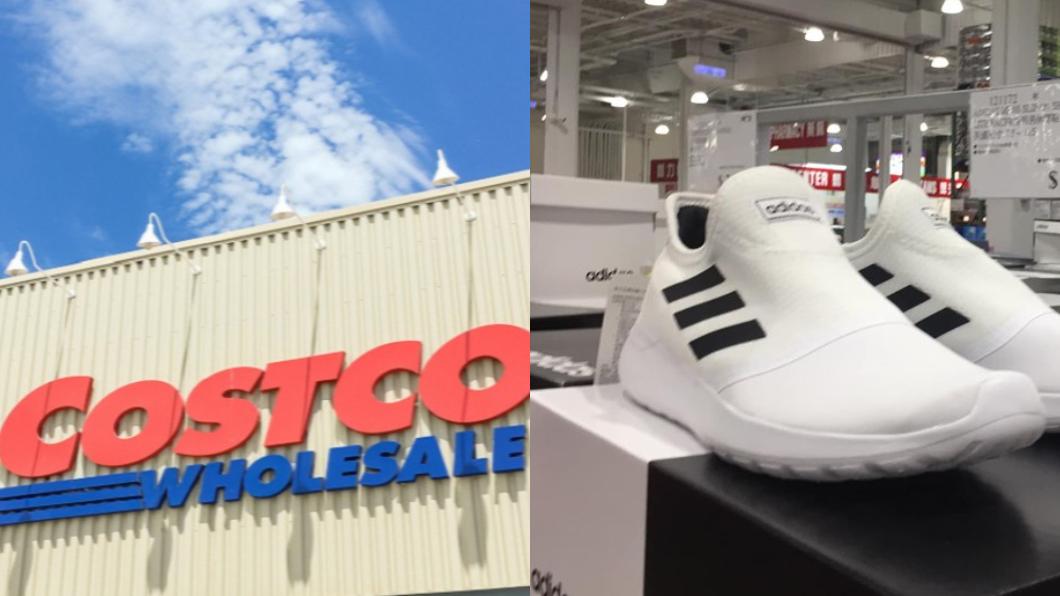 圖/TVBS、翻攝Costco好市多商品經驗老實說 這款千元有找!好市多驚見「名牌潮鞋」 網讚CP值爆高