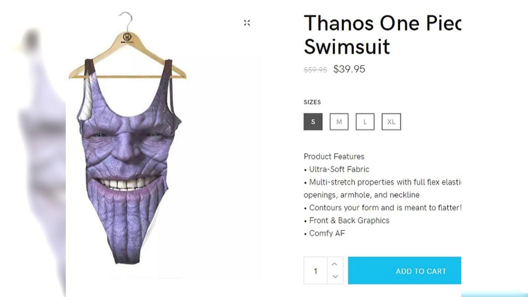 薩諾斯泳衣不管是眼睛還是下巴的位置,都讓網友覺得超尷尬。圖/翻攝belovedshirts.com