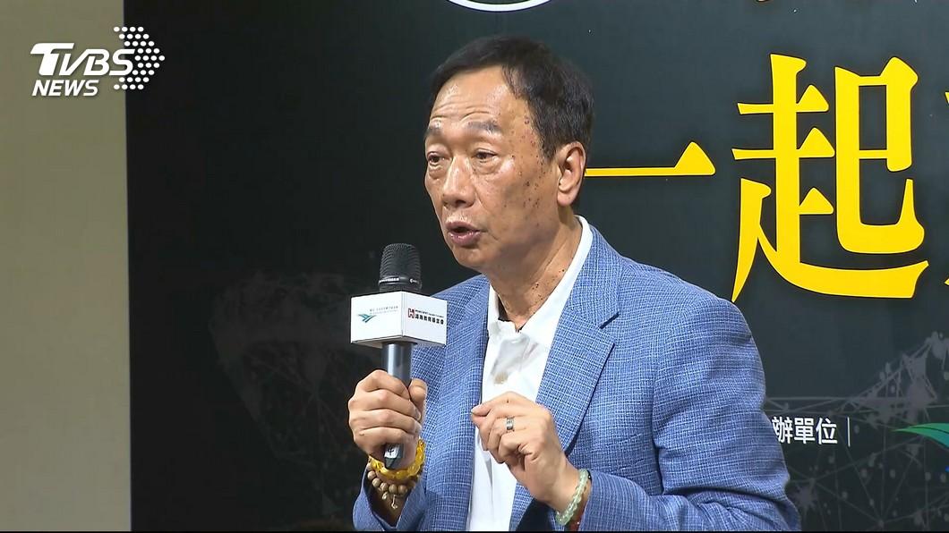 圖/TVBS 香港反送中 郭台銘譴責港警動用武力