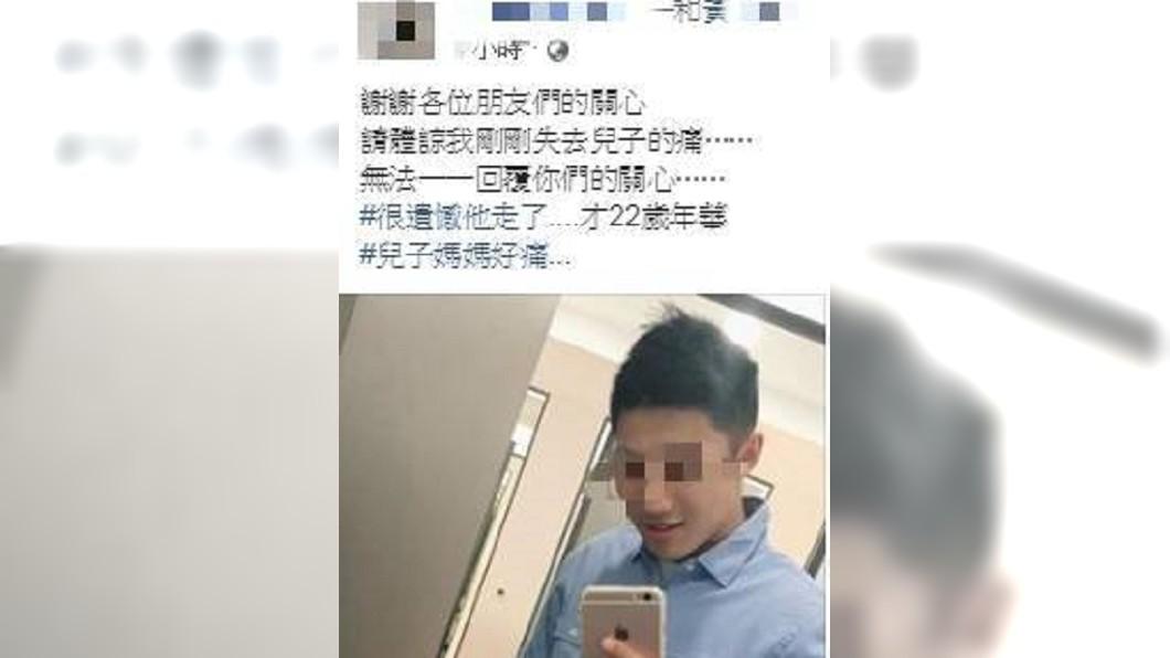 馬如龍女兒在臉書悲痛發文。圖/翻攝臉書