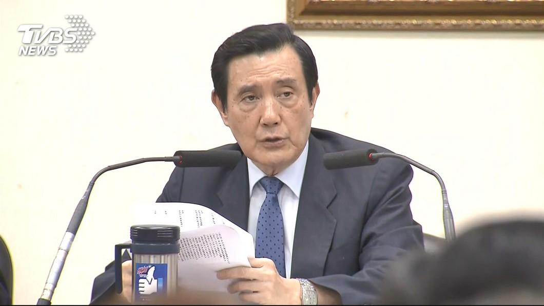 圖/TVBS 馬英九被控洩密案 高院更一審12日宣判