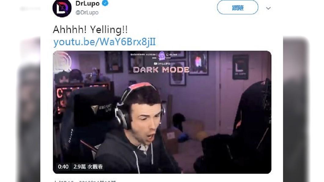 內布拉斯加州32歲實況主DrLupo玩遊戲直播實況。圖/翻攝自DrLupo推特