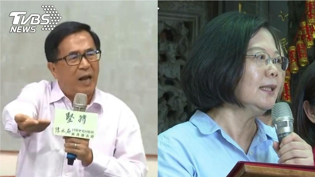 圖/TVBS 關扁有助小英2020選情?陳水扁喊話:那就抓回去吧