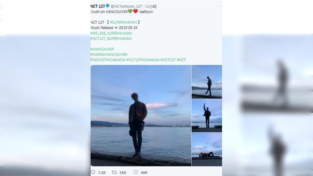 NCT127成員在玹上傳一組河堤系列照。圖/翻攝自NCT127官方推特