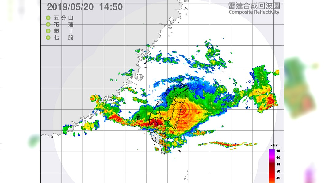 鋒面南下,台南、高雄和屏東需特別留意。圖/翻攝報天氣 - 中央氣象局臉書