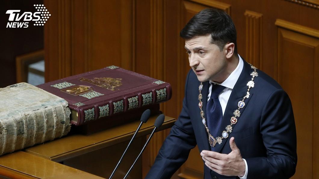 圖/達志影像美聯社 烏克蘭新任總統宣誓就職 稱首要任務為停戰