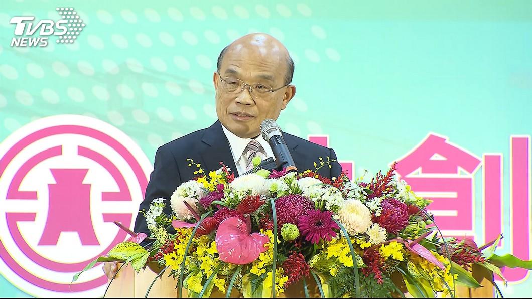 圖/TVBS 投資台灣三方案 蘇貞昌:讓企業放心加碼參與