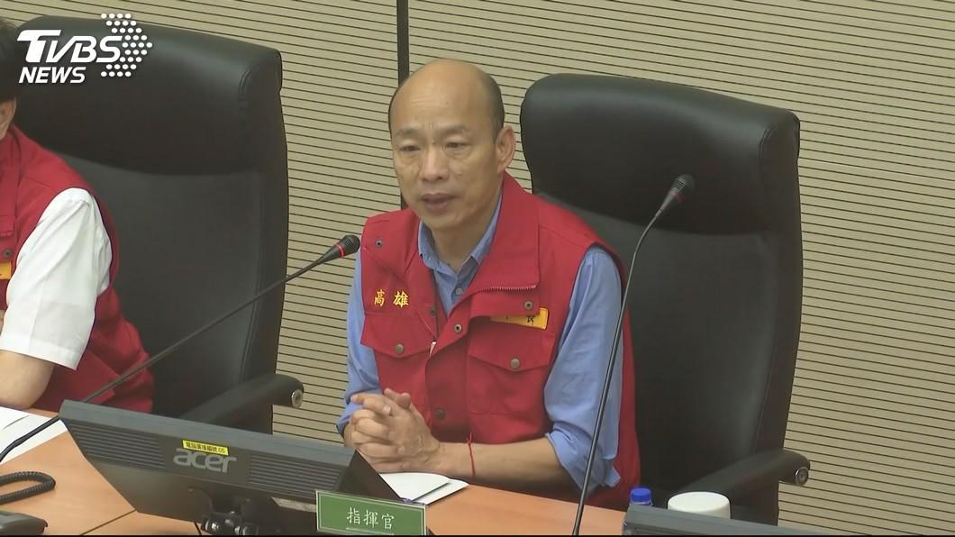 圖/TVBS 坐鎮應變中心 韓國瑜:已動用6500萬防災