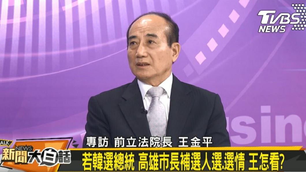 前立法院王金平受TVBS「新聞大白話」專訪。圖/TVBS