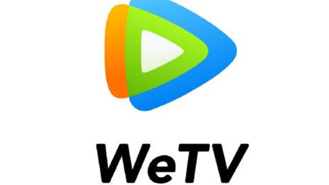 圖/翻攝自WeTV 台灣YouTube 快訊/騰訊WeTV登台 財長:已向上架2商店課稅