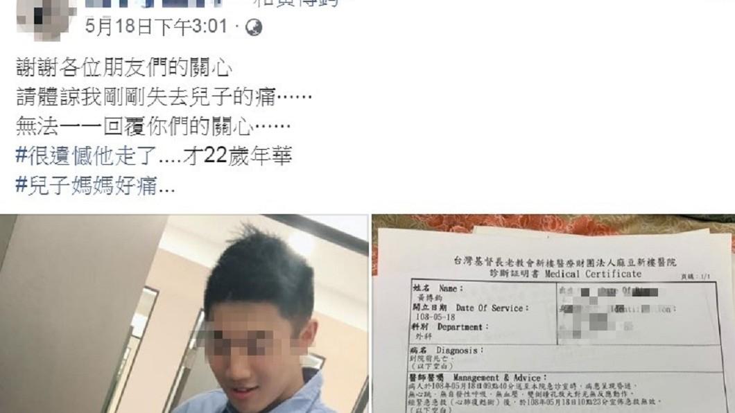 圖/翻攝自馬如龍女兒臉書