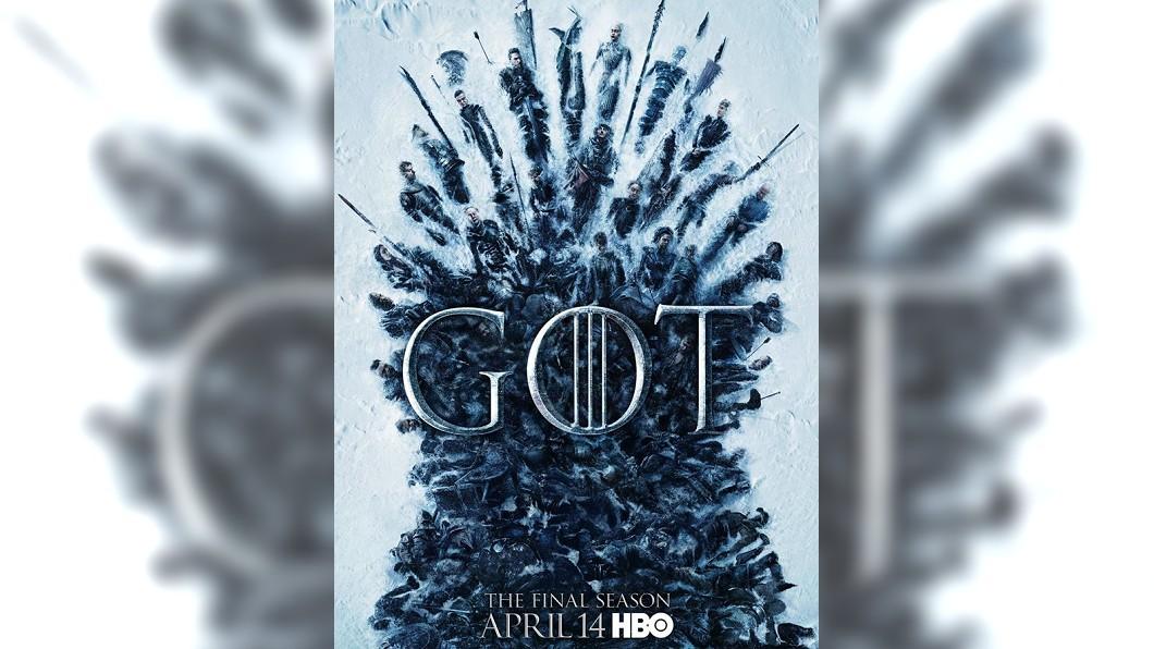 圖/翻攝自Game of Thrones臉書