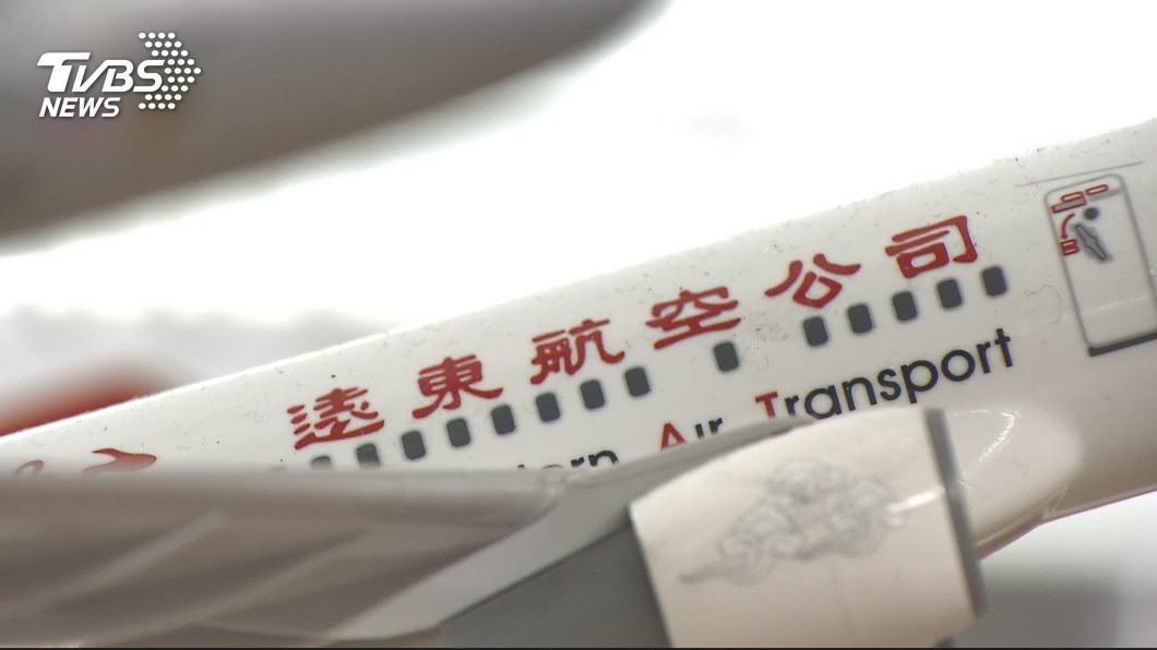 圖/TVBS 民航績優從業人員獲獎 遠航機師:領得心酸