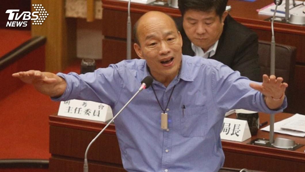 高雄市長韓國瑜。圖/中央社 名嘴們紛紛不挺了?藍委點出韓國瑜「這事」太晚做