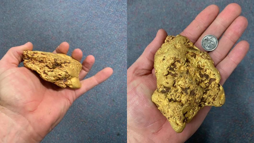 圖/翻攝自Finders Keepers Gold Prospecting臉書
