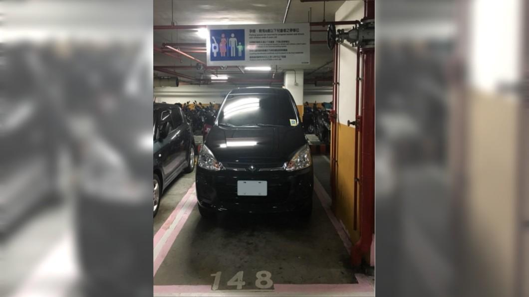 圖/翻攝北市交通局官網 6月底要罰了!亂停「粉紅停車位」 最高恐噴1200元
