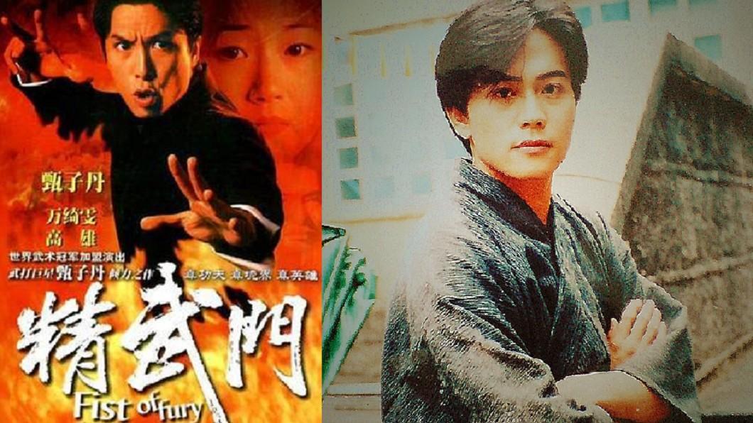男星林志豪(右)曾出演甄子丹(左)版電影「精武門」。圖/翻攝自微博、林志豪微博