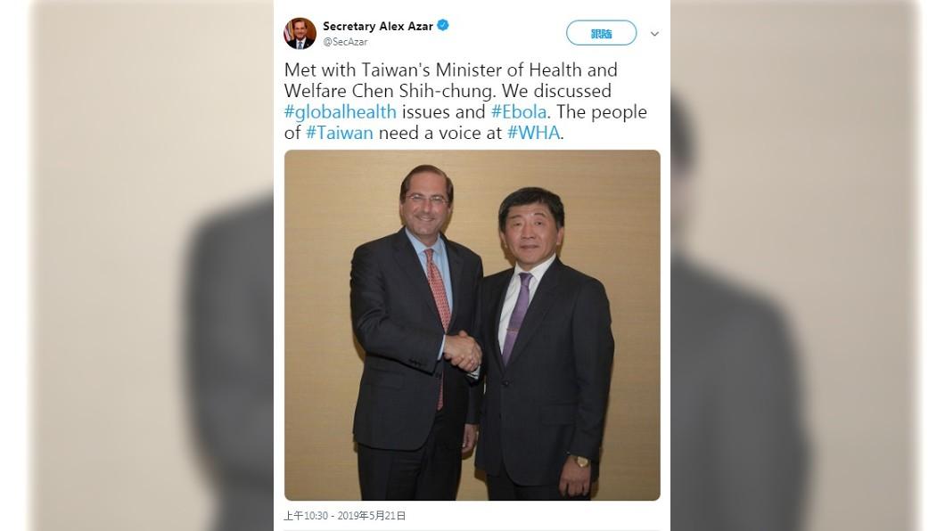 圖/翻攝自Secretary Alex Azar推特 與陳時中會談 美衛生部長推文挺台參與WHA
