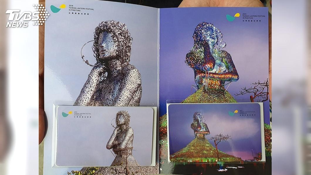 圖/中央社 台灣燈會3千套「海之女神」一卡通 2小時搶光