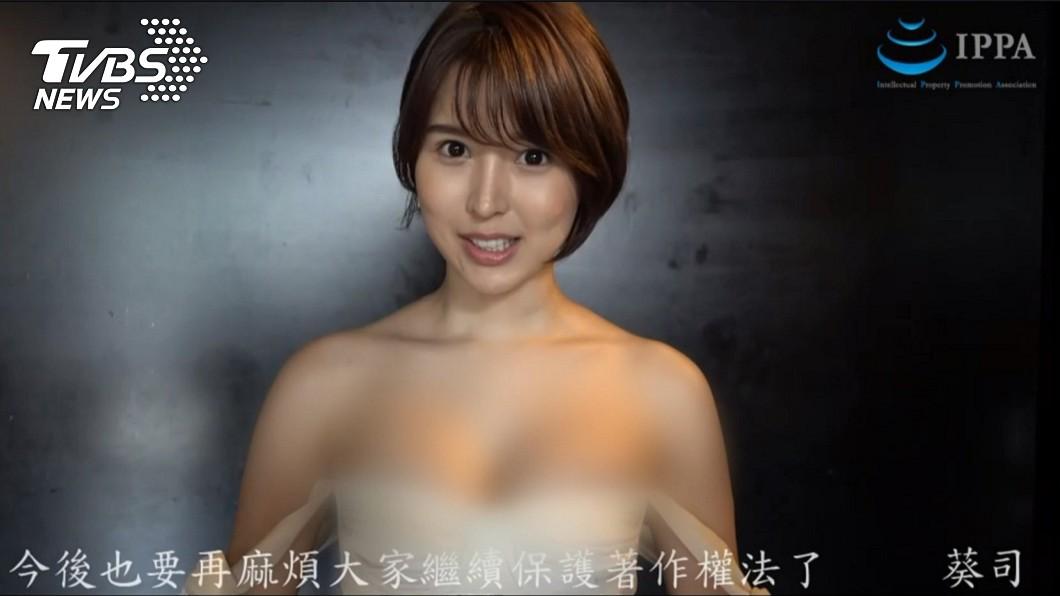 日本AV女優葵司錄影向檢警致謝。圖/TVBS 查抄盜版業者 日本女優錄影向檢警致謝