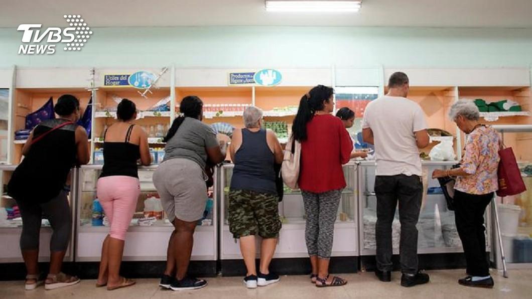 圖/達志影像路透社 與美國破冰曇花一現 古巴實施物資配給