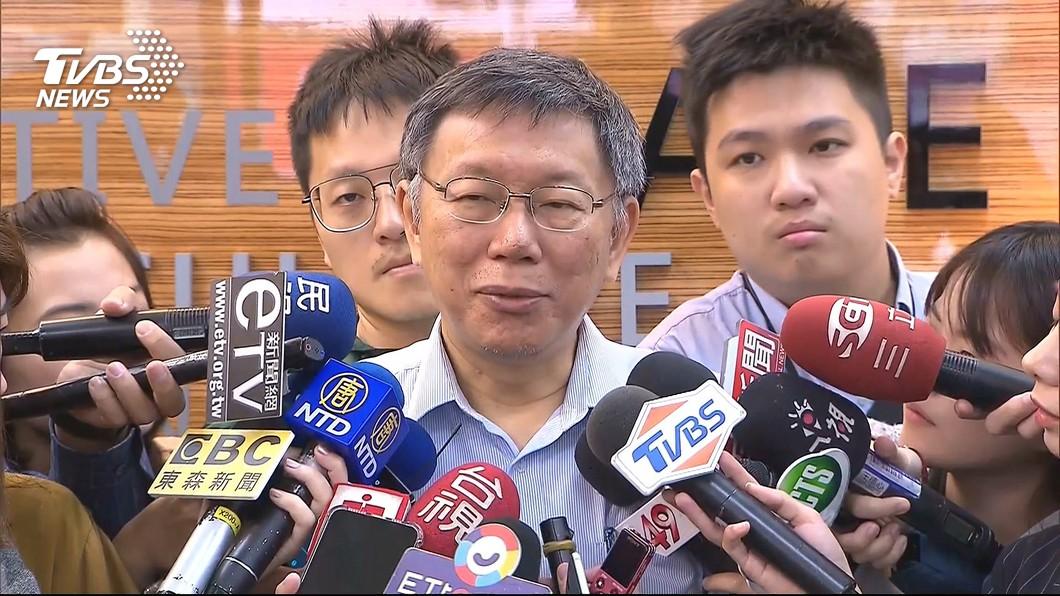 圖/TVBS 柯文哲啟程訪日 聚焦能源爭取亞運多重目的