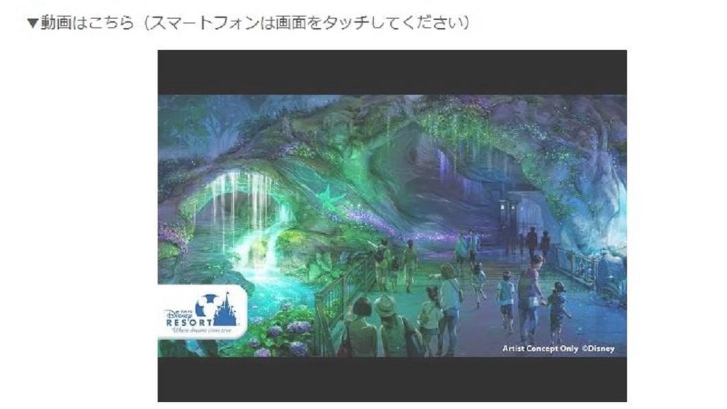 東京迪士尼宣布擴建Fantasy Springs新園區。圖/截自東京迪士尼樂園官網 東京迪士尼擴建冰雪奇緣園區 2022年就能玩