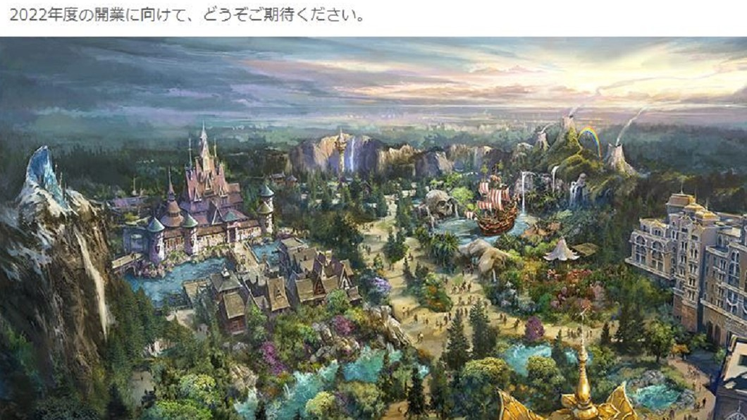 東京迪士尼2022年將有新園區。圖/截自東京迪士尼官網