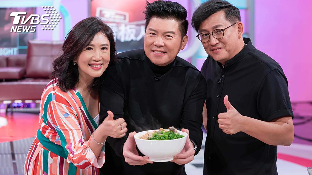 方念華生平第一碗量身特製的麵!(圖/TVBS) 方念華出招  美食達人曾國城、詹姆士即興料理沒在怕!