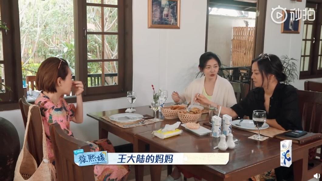 大S自曝曾受邀演出王大陸的媽媽。圖/翻攝自騰訊視頻我們是真正的朋友微博